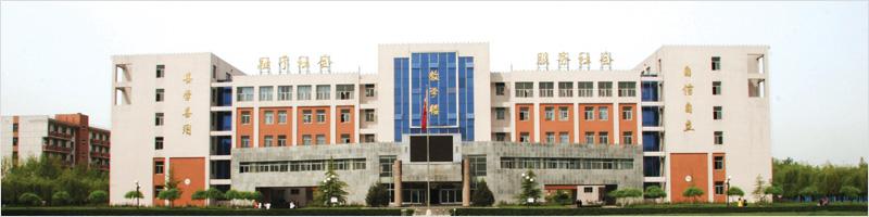 石家庄职业技术学院(原石家庄大学)2014年博士招聘计划