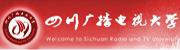 四川电大2012教师人才招聘信息